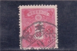 Stamps : Asia : Japan :  escudo imperial japones