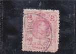 Stamps Spain -  Alfonso XIII-Medallon (27)