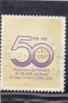 Sellos de Europa - España -  50 aniv.SS.MM. los reyes Juan Carlos y Sofía (27) (sin valor postal)
