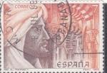 Sellos de Europa - España -  Abd Al-Rahman II (27)