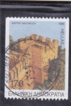 Stamps Greece -  fortificación