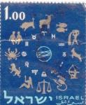Sellos de Asia - Israel -  Horóscopo