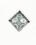 Stamps Africa - Nigeria -  CROIX DAGADEZ
