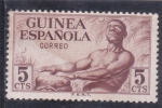 Stamps Guinea -  músico indigena
