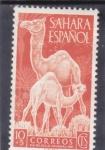 de Europa - Espa�a -  dromedarios- d�a del sello