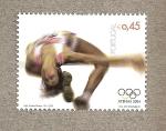 Sellos de Europa - Portugal -  Juegos olímpicos Atenas