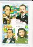 Stamps : America : Cuba :  INTEGRACIÓN LATINOAMERICANA