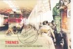 Stamps Cuba -  35 ANIVERSARIO DEL 1º TRAMO VÍA RAPIDA