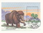 Stamps Madagascar -  M A M U T