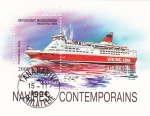 Stamps Madagascar -  FERRY VIKING LINE