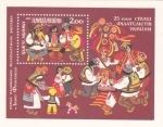 Stamps Ukraine -  FIESTA POPULAR