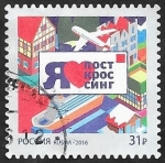 Sellos de Europa - Rusia -  Postcrossing