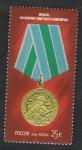 Sellos de Europa - Rusia -  7516 - Medalla por la defensa de Rusia, Condecoración por la defensa de la Región Polar