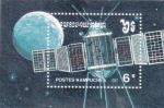 Stamps : Asia : Cambodia :  S A T E L I T E