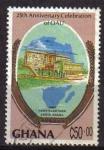 Sellos del Mundo : Africa : Ghana : GHANA 1989 Michel 1222 Sello 25 Aniversario UNION AFRICANA Edificio OAU ADDIS ABABA