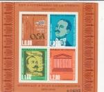 Stamps : America : Honduras :  XXV ANIVERSARIO DE LA UNESO