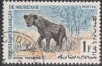 Sellos del Mundo : Africa : Mauritania : Hyene tachetee
