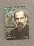 Stamps Europe - Croatia -  Personajes croatas famosos