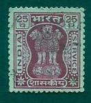 Sellos de Asia - India -  Columnas de asoca