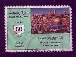 Stamps Kuwait -  Mesquita AL QODS