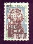 Stamps : Africa : Republic_of_the_Congo :  le sport unit les peuples