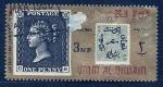 Stamps United Arab Emirates -  EXPO:Filatelica.Cairo 1966