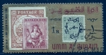 Stamps : Asia : United_Arab_Emirates :  EXPO:Filatelica.Cairo 1966