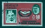 Sellos de Asia - Emiratos Árabes Unidos -  1965 año inter.COPERACION
