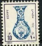 Sellos del Mundo : Africa : Egipto : EGIPTO_SCOTT 1467.01 MATRAZ DE DOS ASAS. $0.20