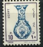 Sellos del Mundo : Africa : Egipto : EGIPTO_SCOTT 1467.02 MATRAZ DE DOS ASAS. $0.20