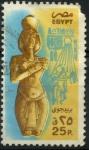 Stamps : Africa : Egypt :  EGIPTO_SCOTT C181.01 ESTATUA DE AKHNATON, TEBAS. $0.40