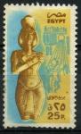 Stamps : Africa : Egypt :  EGIPTO_SCOTT C181.02 ESTATUA DE AKHNATON, TEBAS. $0.40