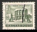 Sellos de Europa - Hungría -  Kulturmaza