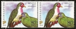 Stamps Asia - Singapore -  Aves - paloma tropical -Tilopo de Jambú