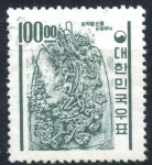 Stamps : Asia : South_Korea :  COREA DEL SUR_SCOTT 372 8º CENT. CAMPANA DEL REY SEONGDEOK. $3