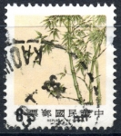 Stamps : Asia : Taiwan :  REPUBLICA CHINA_SCOTT 2440.01 BAMBU. $0.20