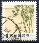 Stamps : Asia : Taiwan :  REPUBLICA CHINA_SCOTT 2440.02 BAMBU. $0.20