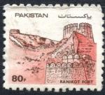 Stamps : Asia : Pakistan :  PAKISTAN_SCOTT 620.02 FUERTE RANIKOT. $0.20