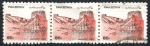 Stamps : Asia : Pakistan :  PAKISTAN_SCOTT 620.03_05 FUERTE RANIKOT. $0.20x3