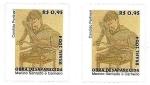 Sellos de America - Brasil -  Niño sentado con cordero - obra desaparecida