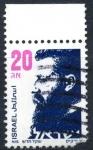 Stamps : Asia : Israel :  ISRAEL_SCOTT 927 THEODOR HERZL. $0,20
