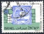 Stamps : Asia : Israel :  ISRAEL_SCOTT 1019.01 RELIEVE MAMLUK, 14º CENTENARIO. $0,95