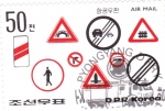 Sellos de Asia - Corea del norte -  SEÑALES DE TRAFICO