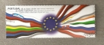 Sellos de Europa - Portugal -  Bienvenida  a nuevos miembros