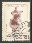 Stamps Hungary -  Cafetera