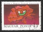 Sellos del Mundo : Europa : Hungría : 25 aniversario de la organizacion pionera