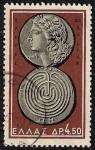 Sellos de Europa - Grecia -  Apolo y laberinto