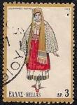Stamps Greece -  Traje de la Isla de Nisyros