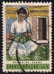 Stamps Greece -  4º Congreso Científico del tabaco, Atenas