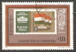 Sellos de Europa - Hungría -  Bandera de Hungria
